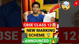 Final New Marking Scheme/Criteria for cbse/icse Class 12,CBSE Board Exam 2021,CBSE Latest News,icse
