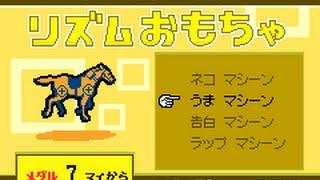 リズム天国(GBA) ゲームプレイ JAP ver. --- もっと リズム天国: htt...