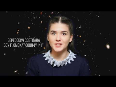 """Маяковский Владимир Владимирович """"Послушайте"""""""
