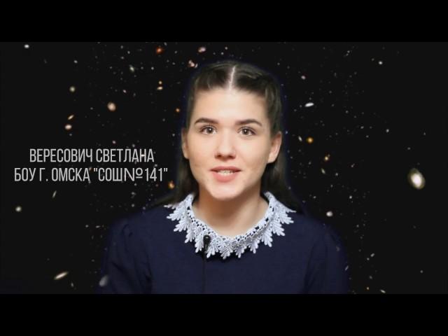 Изображение предпросмотра прочтения – SvetlanaVeresovich читает произведение «Послушайте! (Послушайте! Ведь, если звезды зажигают…)» В.В.Маяковского