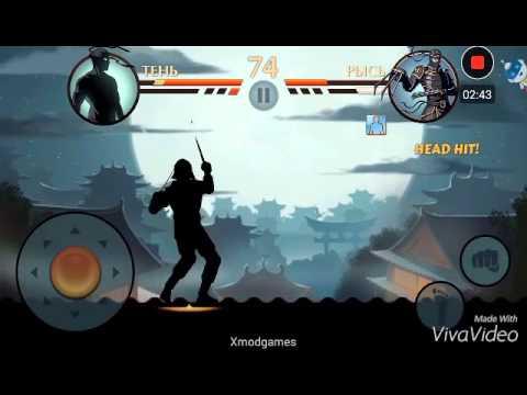 Как победить рысь в shadow fight 2 с кинжалами