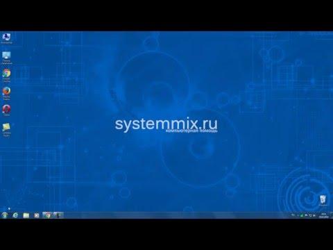 Скачать софт, программы для ПК через торрент
