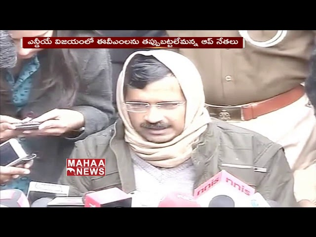 Kejriwal Accepted His Defeat In Delhi | Lok Sabha Elections | Mahaa News