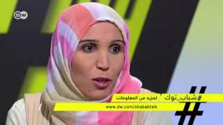 الزوجة الأولى لطالب لجوء سوري: