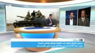 عبد الباسط بن هامل يكشف عن الإسم المرشح لخلافة السراج في ليبيا