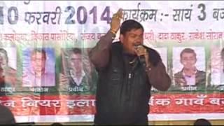 Badal Gaya Jamana,Rakesh Kaloi Gurgoan Bhajgera Ragni Compitition
