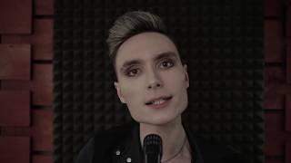 Морфема - Не со мной (клип)