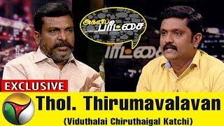 Agni Paritchai 14-05-2017  – Puthiya Thalaimurai TV – Thol. Thirumavalavan(V C K)