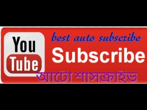 BEST AUTO SUBSCRIBER-How To Make A Youtube Subscribe Link  pavilion