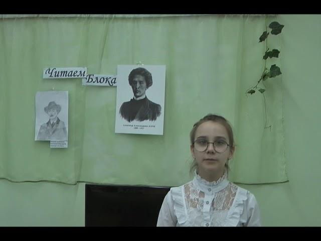 Изображение предпросмотра прочтения – ПолинаЛунёва читает произведение «Сны» А.А.Блока