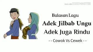 Gambar cover Balasan lagu Adek berjilbab ungu