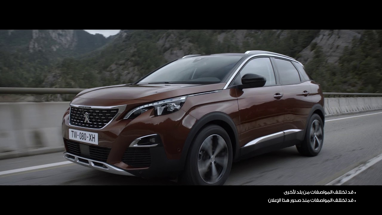Peugeot 3008 Cinema Ad Vox Cinemas Mall Of Egypt Youtube