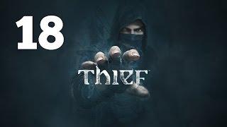 Прохождение THIEF — Часть 18: Отверженные (Приют Мойры)