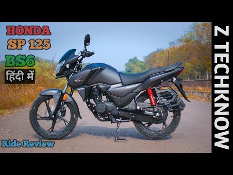 Honda SP 125 BS6 Detailed Review Hindi Price Mileage | Pros  & Cons Z Techknow