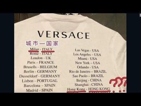 -فيرساتشي- و-جيفنشي- و-كوتش- يعتذرون للصينيين بسبب قميص  - نشر قبل 13 دقيقة