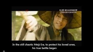 "[Eng subbed] Behind the Scenes of RUROUNI KENSHIN 1: ""The Day When Kenshin Was Embodied 1"""