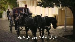 Çalıkuşu 2.Bölüm Kamran Feride Sahne - فريدة وكامران مقطع العربة ( الربل ) الحلقة 2