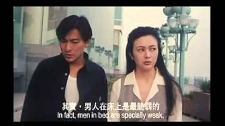Phim Hành Động - Võ Thuật - Hài Của Lưu Đức Hoa