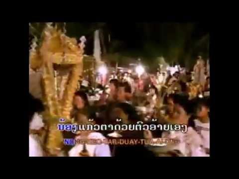 Lao new song-Lao collection song-Lao karaoke song[ເພງລາວ-pheng laos]
