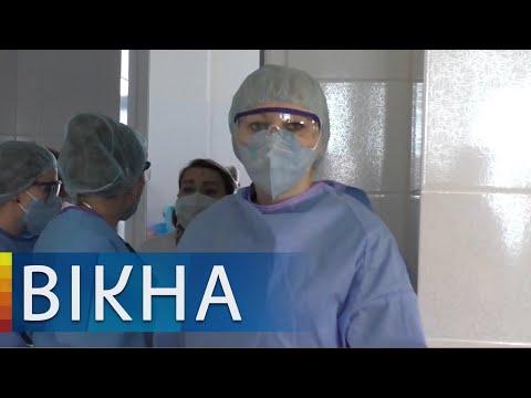 Что происходит сейчас в Украине - хроники пандемии Covid-19 21 мая   Вікна-Новини