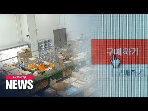 S. Korean Consumers Choose To Buy Daily Supplies Online Amid Novel Coronavirus Fears