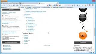 Создаем карту сайта на сайте с Joomla 3