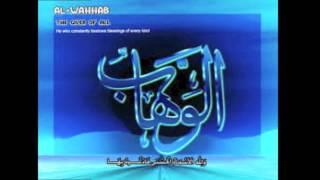 In the Shade of the Divine Names of Allah - Al Wahhab - Tarif Shraim