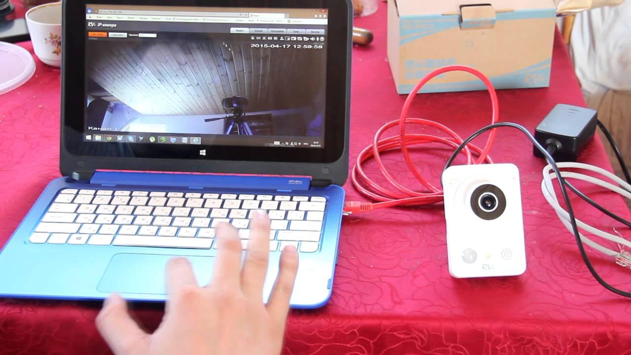Подключение и настройка IP камеры RVi IPC12 к облачному сервису SpaceCam