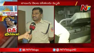 Gambar cover Shine Hospital Fire Incident: Assistant District Fire Officer Face To Face | NTV