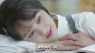 I love you ..yang yang