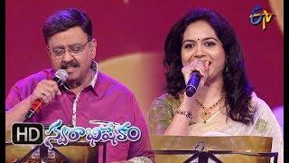 Hai Hai  Song | SP Balu & Sunitha Performance | Swarabhishekam | 2nd  September 2018 | ETV Telugu