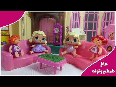 baby  doll  big  house and baby doll friends toys play