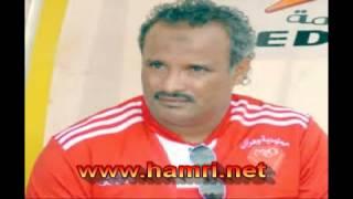 تصريح شريف الوزاني بعد المباراة امام سان ريمي www.hamri.net