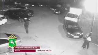 Дерзкое ограбление на Ново-Станционном: преступник задержан