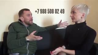 """Реабилитационный центр для наркоманов и алкоголиков """"Жизнь"""" г.Сочи"""