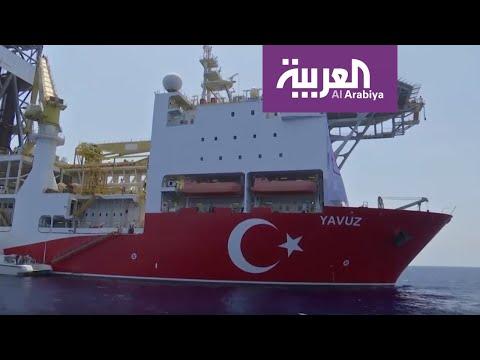 قبرص: تركيا دولة قرصنة ولا تحترم القانون الدولي  - نشر قبل 53 دقيقة