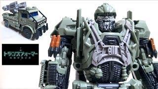 【最後の騎士王】トランスフォーマー TLK-14 ハウンド ヲタファの変形じっくりレビュー / Transformers The Last Knight Autobot Hound