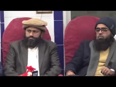 Molana Syed Sabtain Shah Naqvi Topic Waseela