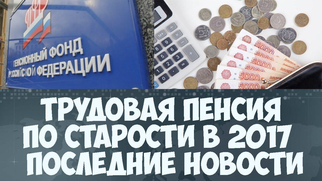 В году россиянам заплатят за детей и повысят пенсии
