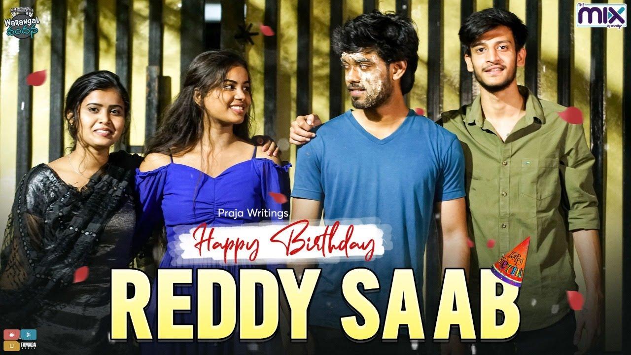 Download Happy Birthday Reddy Saab ||  Warangal Vandhana || The Mix By Wirally || Tamada Media