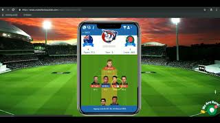 How to Play Fantasy Cricket on CFC to Earn Real Cash