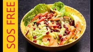 Salad With Mango Dressing | Oil-Free | Salt-Free | Sugar-Free | WFPB | Vegan