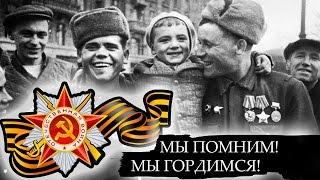 Великая отечественная война - подвиг предков