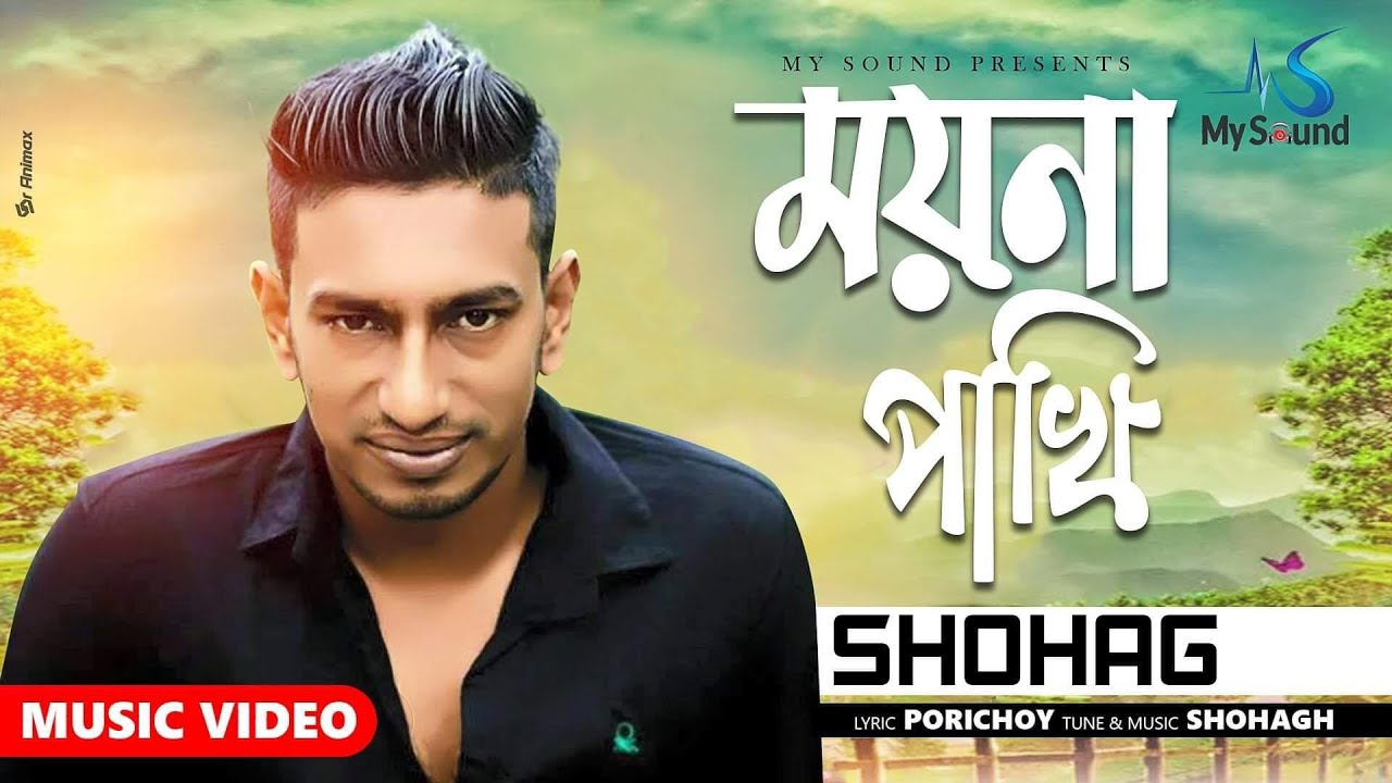 Moyna pakhi (ময়না পাখি) | Shohag | Official Music Video |  Bangla New Song 2020