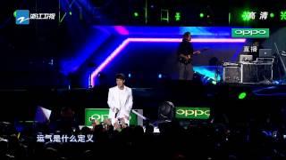 王力宏 - 就是現在 首唱高畫質版 (2014/12/31浙江衛視跨年晚會live)