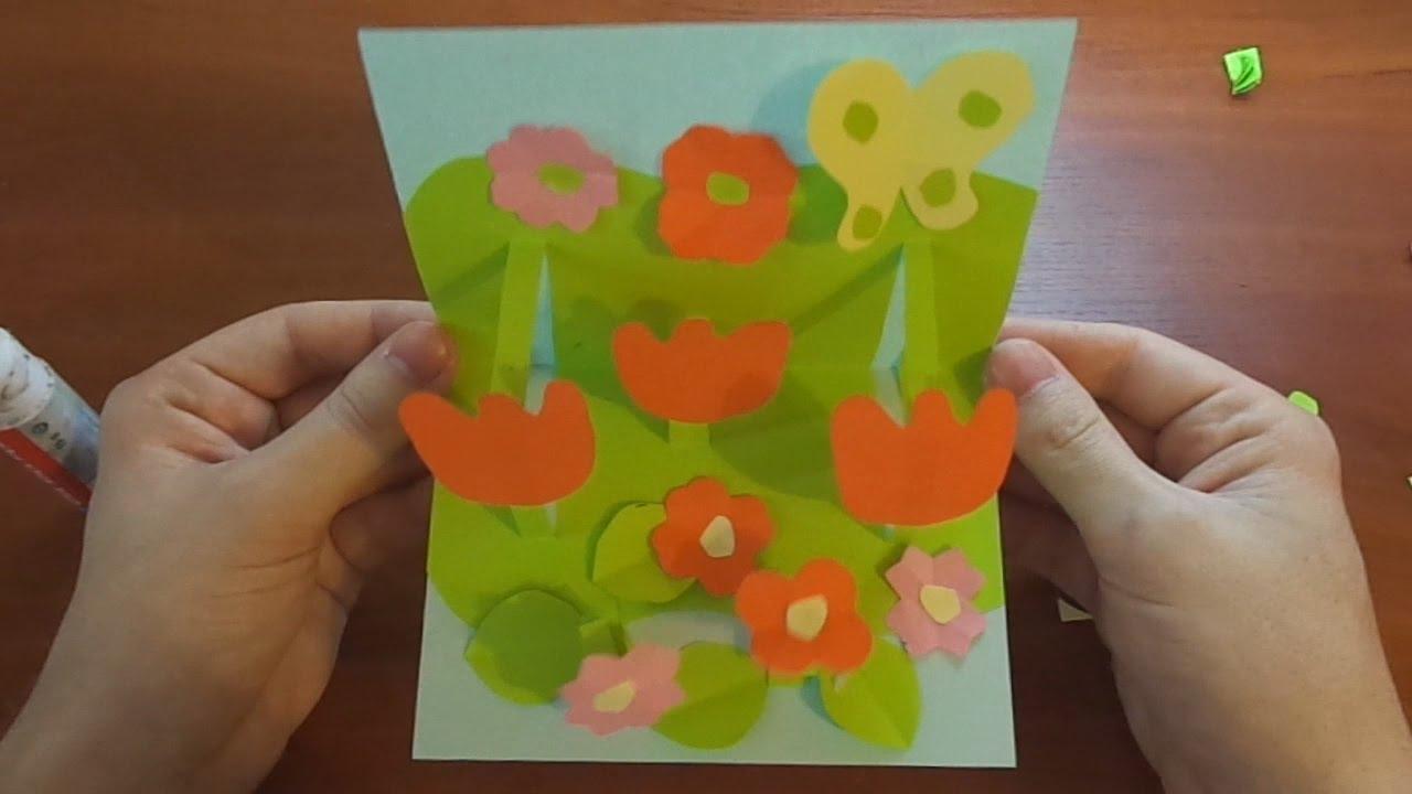 Объемная открытка с фото