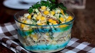 """Новогодний салат """"ЗОДИАК"""". Легкий и быстрый салат на новогодний стол.Салат с курицей и грибами."""