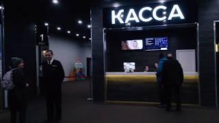 Кинотеатр Silver cinema Уфа