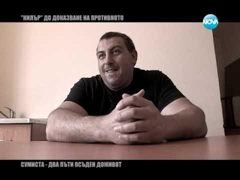 Миролюба Бенатова представя - Петър Стоянов-Сумиста - част 2 (26.04.2014)