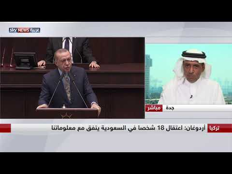 صالح الزهراني: أردوغان أكد أن قضية خاشقجي هي قضية جنائية ومكانها القضاء  - نشر قبل 3 ساعة